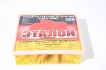 Элемент фильтрующий 2112-1109100