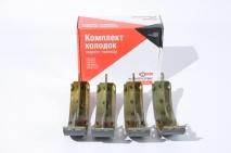 Комплект колодок заднего тормоза 2108-3502090