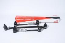 Комплект рулевых тяг 2123-3003000