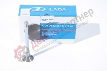 Клапан выпускной 2112-1007012