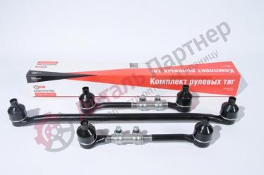 Комплект рулевых тяг 2101-3003000
