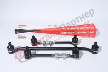 Комплект рулевых тяг 2121-3003000